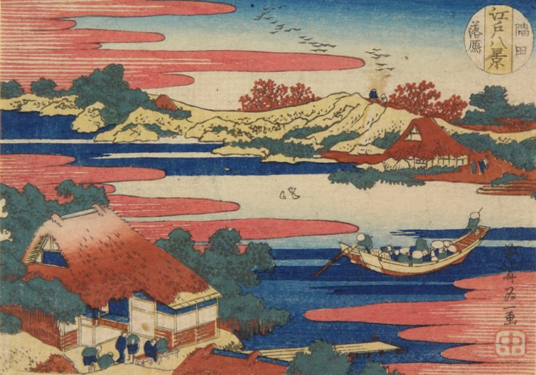 Chazen_Hokusai_Descending_Geese_on_Sumida_7b