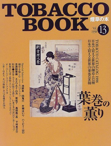 Eisen_Tobacco_Book_Amazon_7