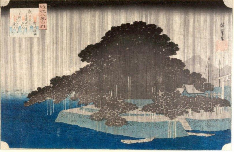 Harvard_Night_Rain_Karasaki_Hiroshige_7b