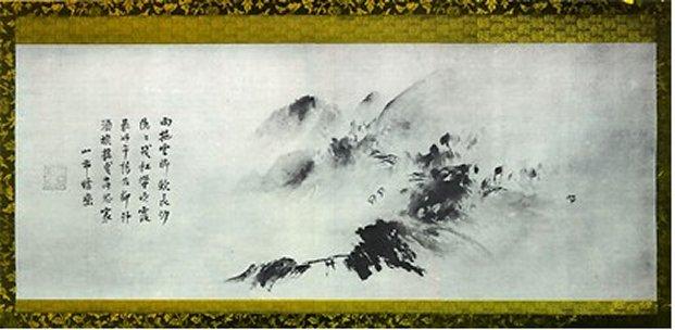 Idemitsu_Yu_Chien_Clearing_Mist_7b