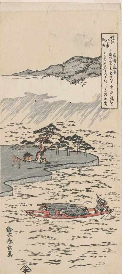 MFA_Harunobu_Night_Rain_Karasaki_7b