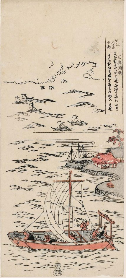 MFA_Harunobu_Returning_Sails_at_Yabase_7c