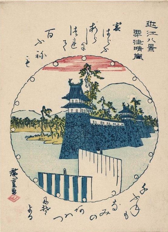 MFA_Hiroshige_Awazu_Castle_8_Views_Omi_7b