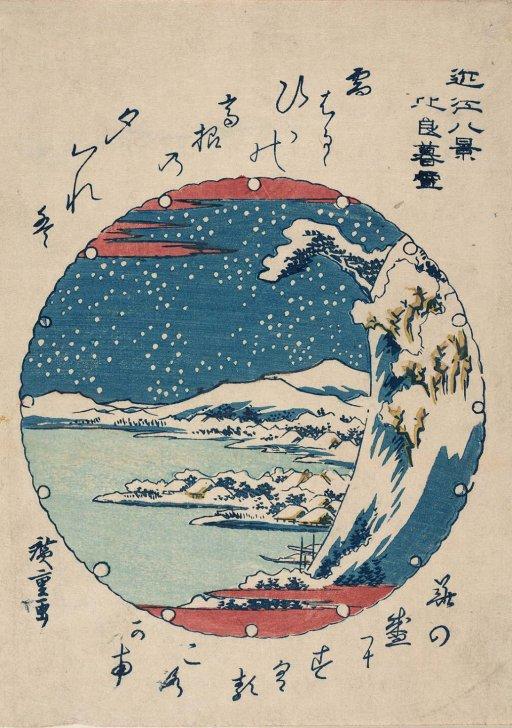 MFA_Hiroshige_Twilight_Snow_7b