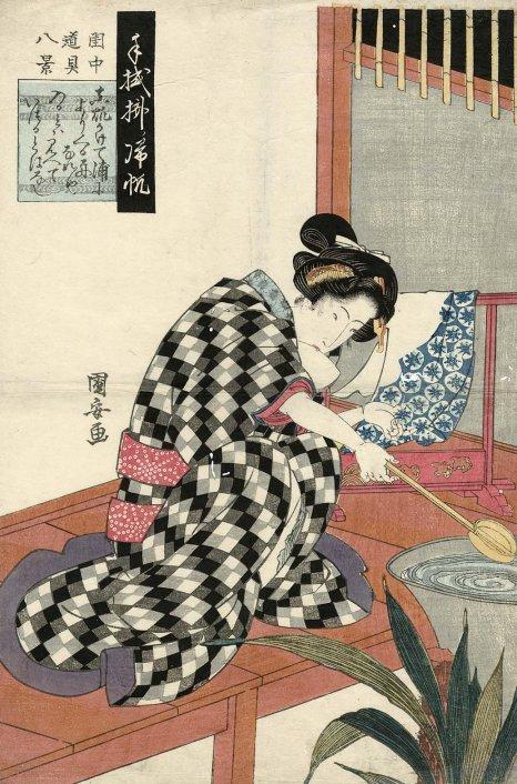 MFA_Kuniyasu_Returning_Sails_of_the_Towel_Rack_7b