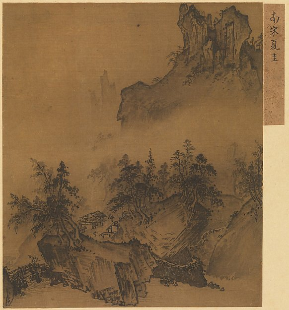 MMA_Mountain_Market_in_Clearing_Mist_by_Hsia_Kuei_7