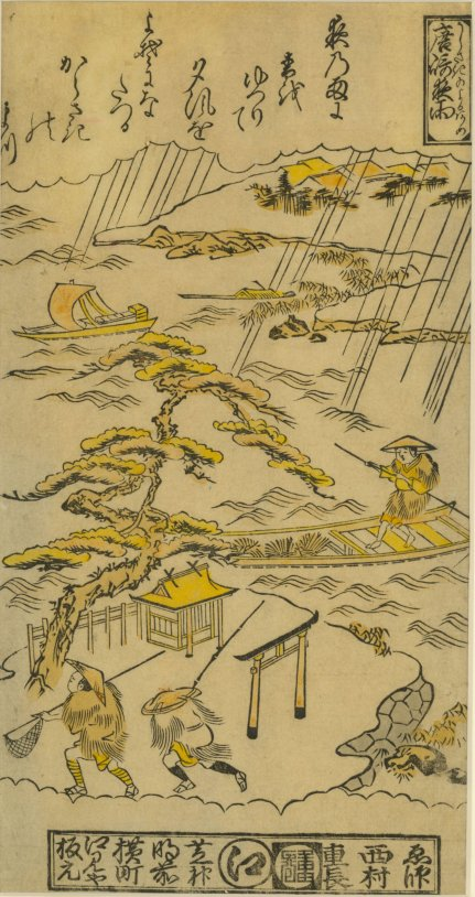 Oberlin_Shigenaga_Evening_Rain_Karasaki_ca.1720s_7b