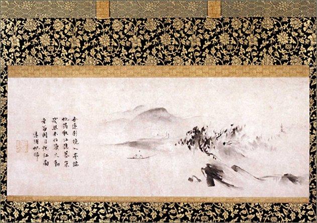 Tokugawa_Museum_Yu_Chien_returning_saliboat_7c