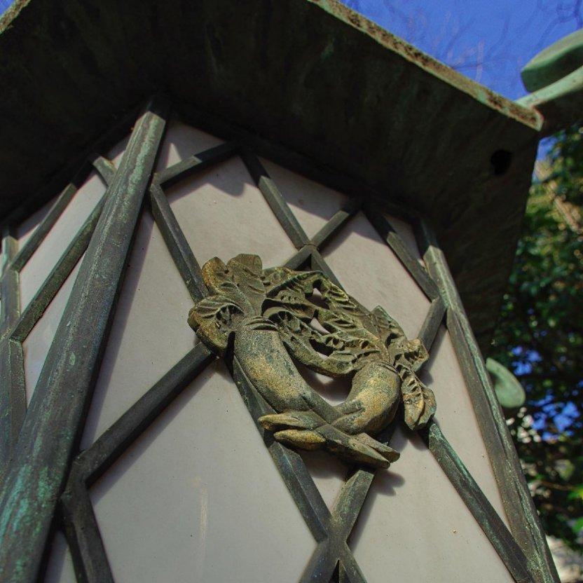 Kunimasa_Kawabe_Flickr_forked_daikon_motif_7b