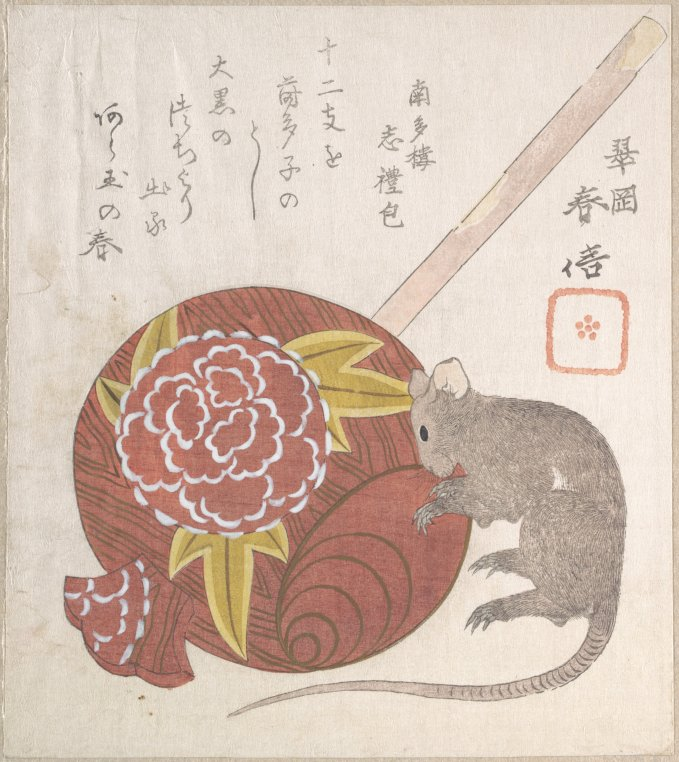 MMA_Gakutei_Daikoku_mallet_rat_7b