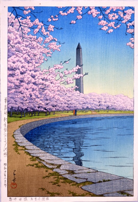 Hagi_U_Washington_Monument_Hasui_7b