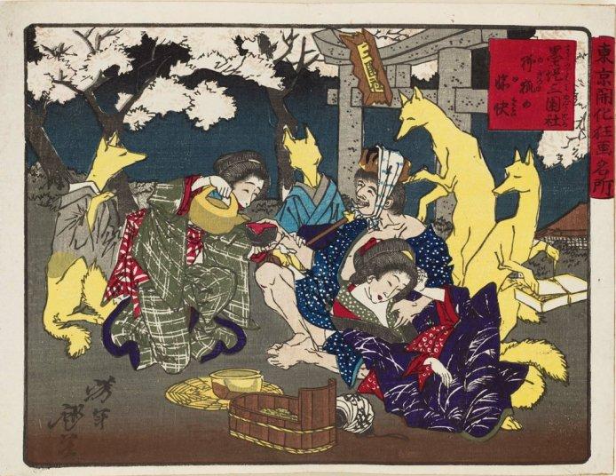 MFA_Bewitching_Foxes_Mimeguri_Shrine_Yoshitoshi_7b