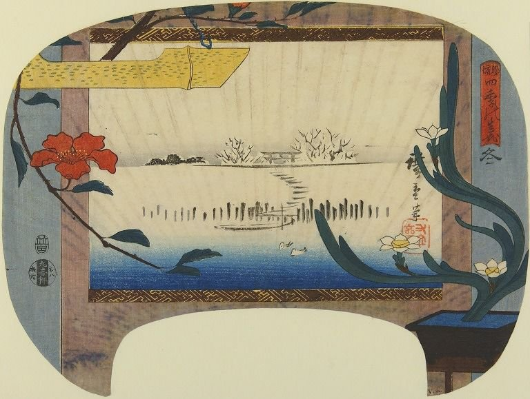 VAM_Hiroshige_fan_Mimeguri_7