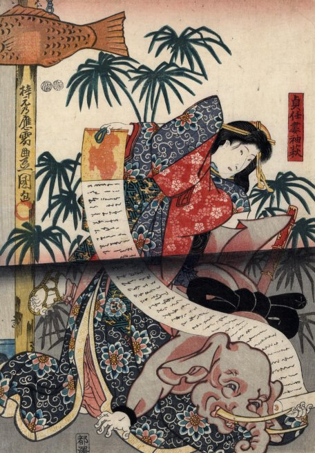 Kunisada_man_disguised_as_an_elephant_Lyon_Collection_7_detail3.