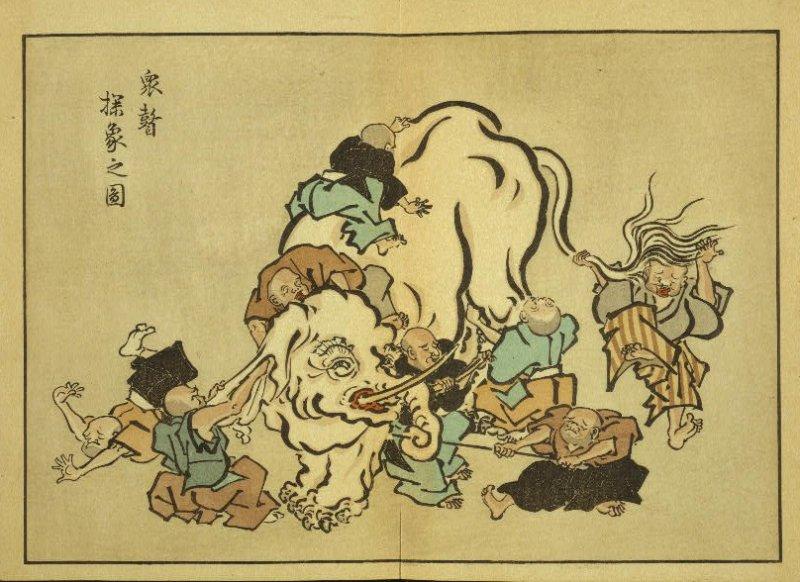 LOC_Hanabusa_Itcho_blind_men_elephant_7b