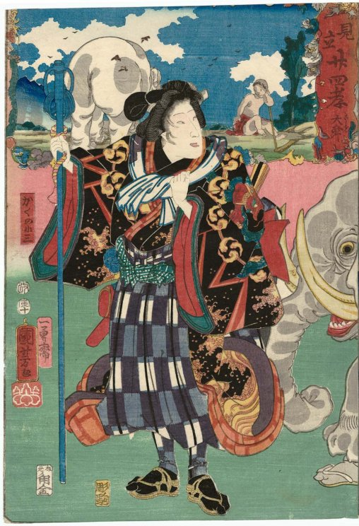 MFA_Kuniyoshi_Taishun_elephant_8b