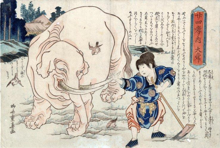Shigeharu_Taishun_elephant_Lyon_Collection_7b