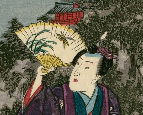 MFA_Toyokuni_III_print_with_dragonfly_on_fan_7_detail