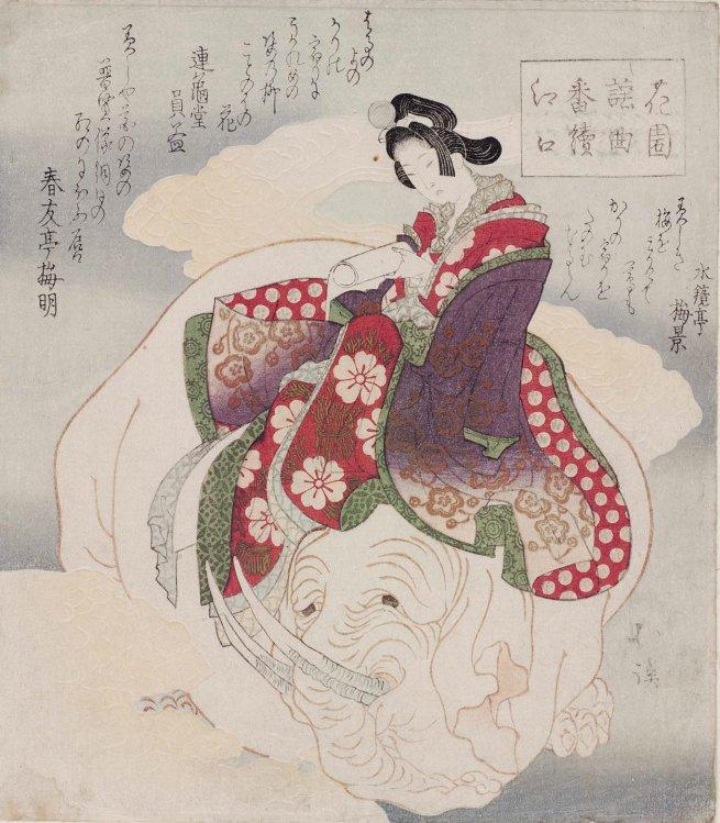 MFA_Hokkei_surimono_Eguchi_elephant_7b