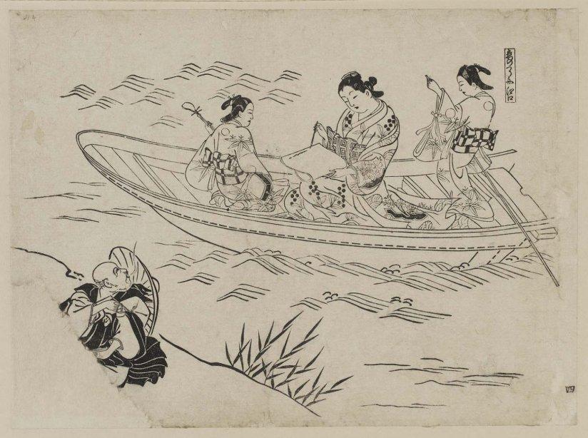MFA_Masanobu_Eguchi_boat_7b