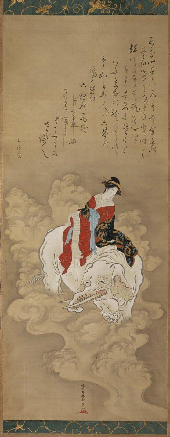 MFA_Shunsho_ca.1785_7b