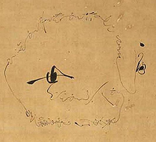 MFA_Takeda_Harunobu_mitate_Eguchi_zu_7b_detail_elephant_script_3