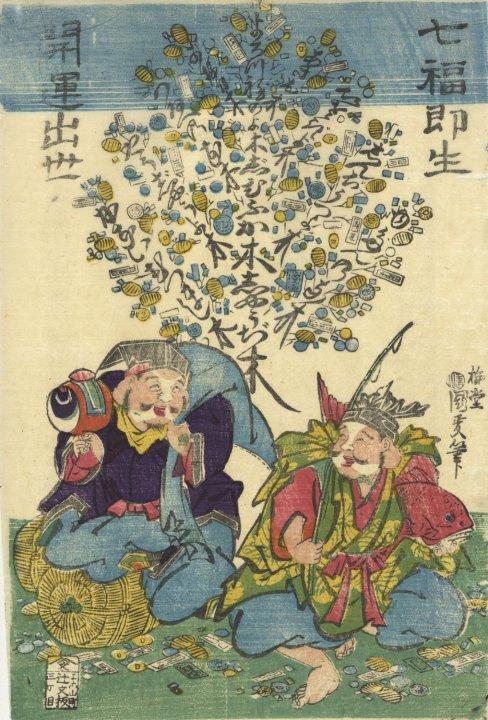Database_Folklore_Ebisu_Daikoku_Kunimasa_money_tree_7b