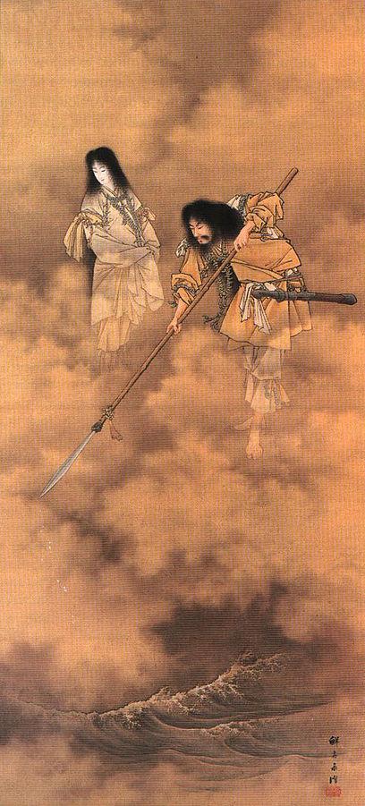 Kobayashi_Eitaku_Izanami_izanagi_wikimedia_7