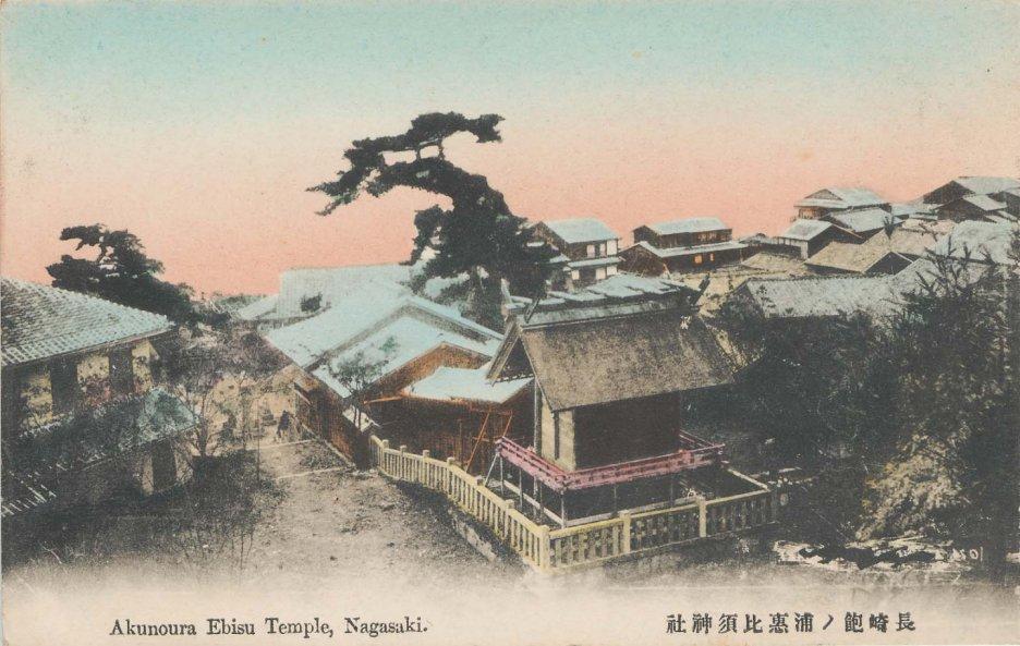 MFA_Akanoura_Ebisu_Temple_Nagasaki_7c