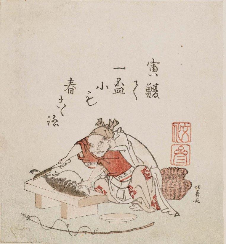 MFA_Hokuju_Ebisu_preparing_fugu_7b