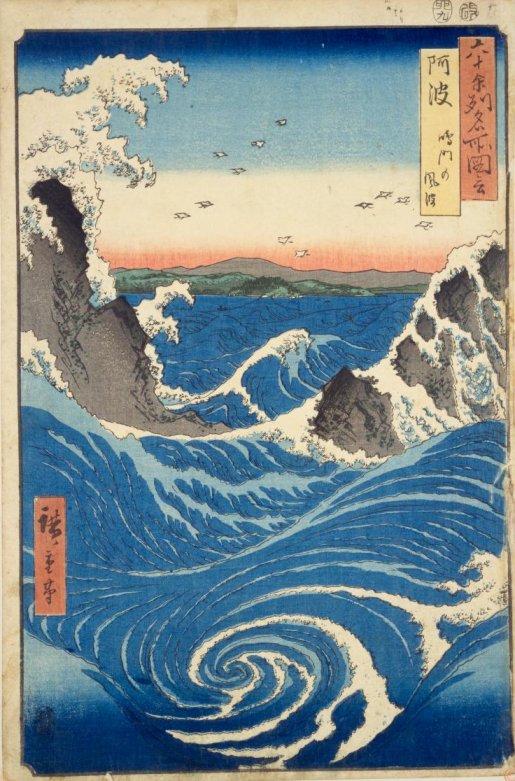 NDL_Naruto_Whirlpools_Hiroshige_7b