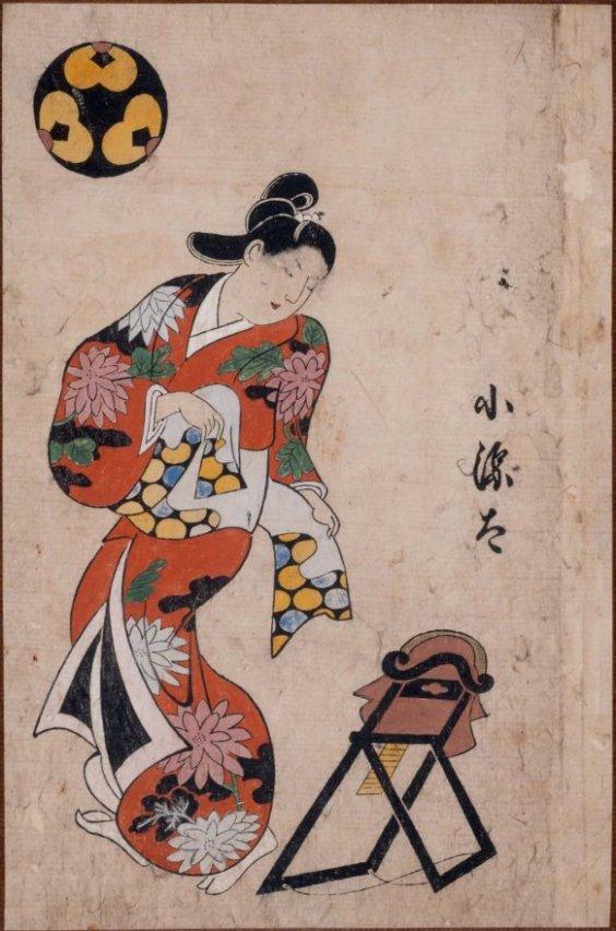 MFA_1700_Kiyonobu_I_Kogenda_hand_colored_7c