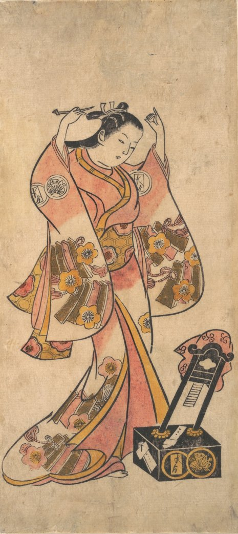 MMA_1718_Kiyomasu_I_Sanjou_Kantarou_as_Yaoya_Oshichi_7b