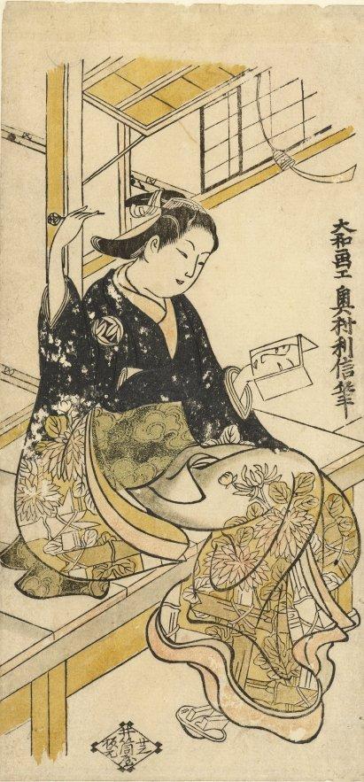 Rijksmuseum_Okumura_Toshinobu_ca._1730_7b