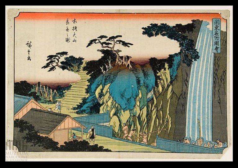 Hiroshige_1843_Ryoben_no_taki_Sagami_Krakow_7c