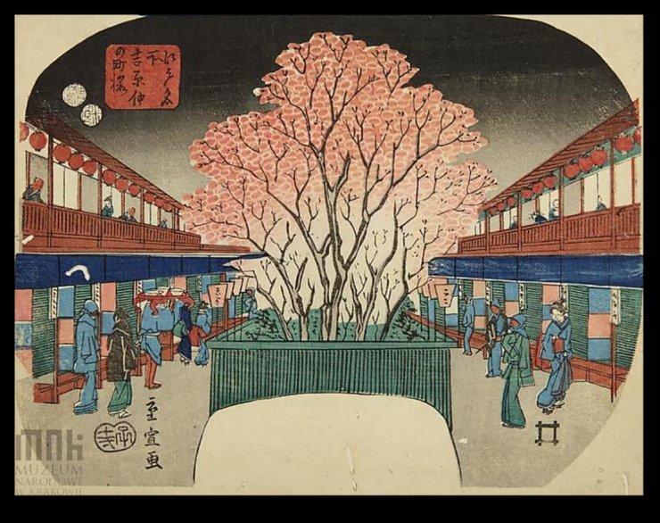 Hiroshige_II_Nakanomachi_Yoshiwara_fan_Krakow_7b