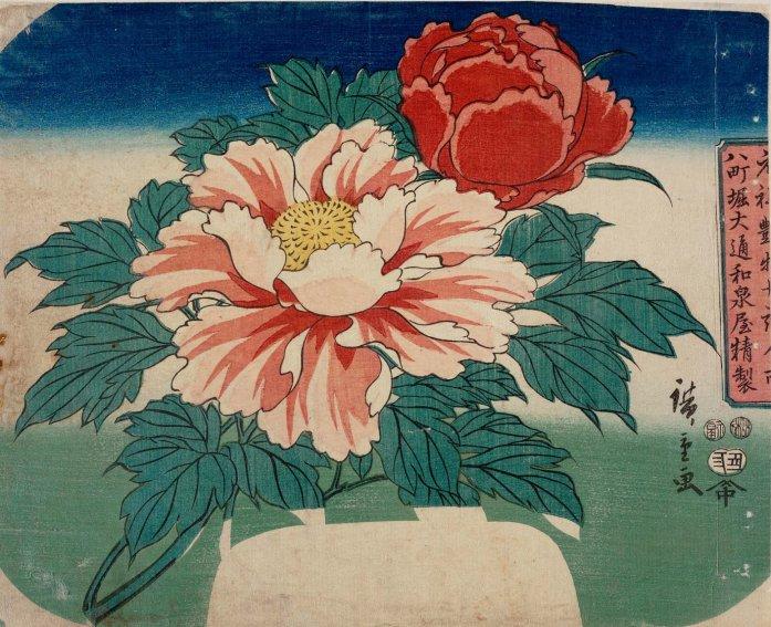 MFA_Hiroshige_1858_peony_fan_7b