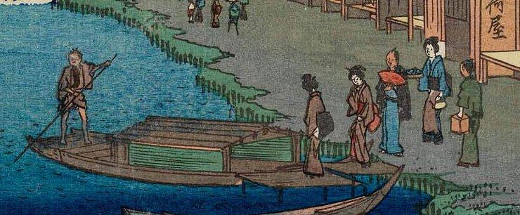 MFA_Hiroshige_fan_Uchigome_Ageba_cho_7_detail