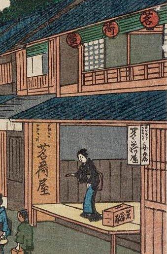 MFA_Hiroshige_fan_Uchigome_Ageba_cho_7_detail2