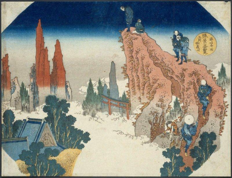 MFA_Mt._Myogi_Hokusai_7b
