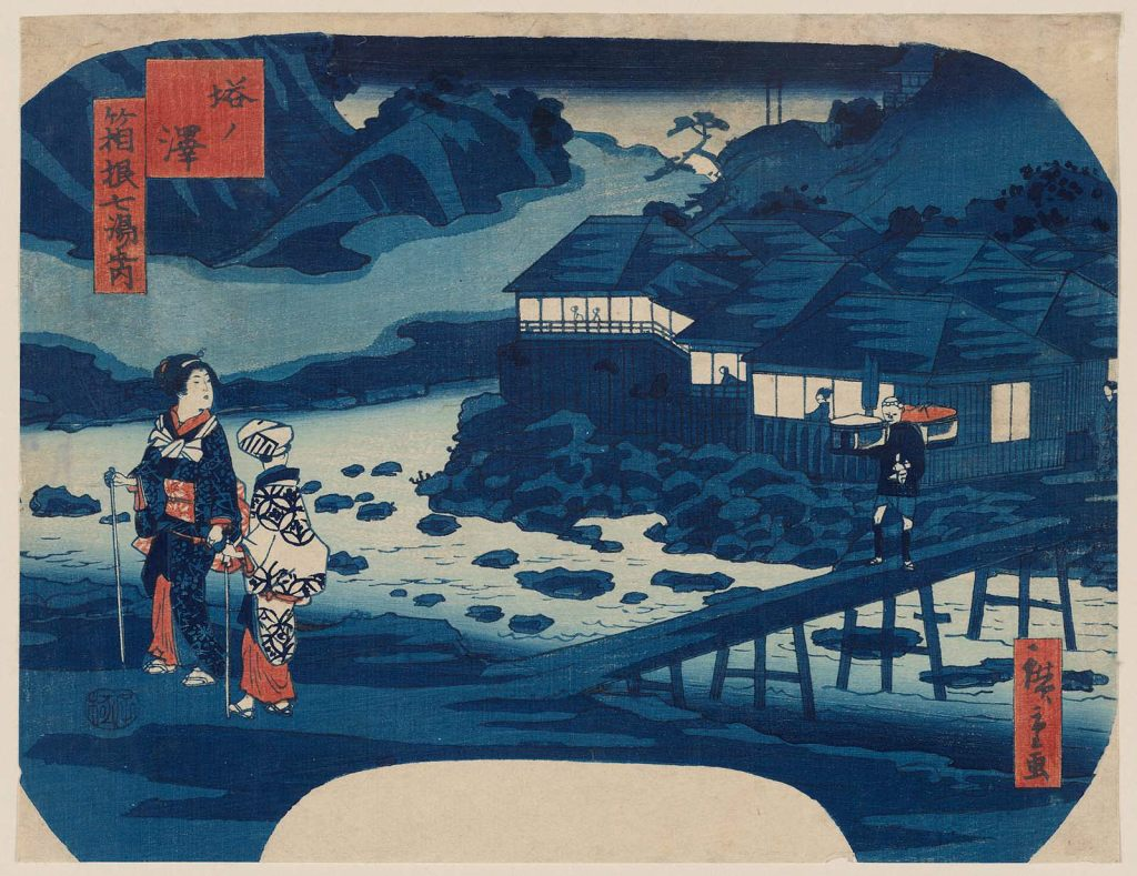 MFA_Tonosowa_1864_Hakone_Hiroshige_II_7