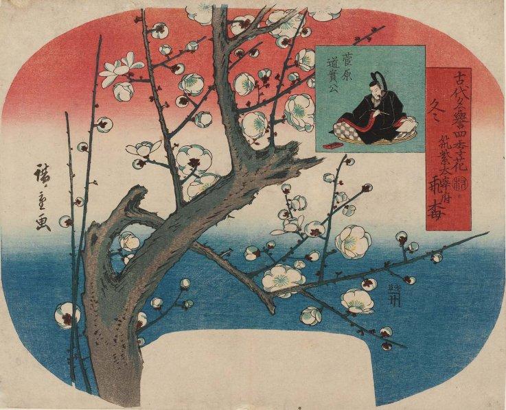 MFA_Winter_Sugawara_Flowers_Four_Seasons_fan_Hiroshige_7b