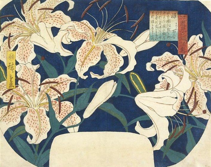 MIA_Hiroshige_lilies_fan_7b