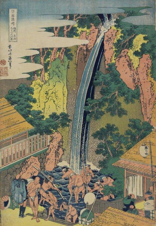 MIA_Hokusai_Roben_Falls_Oyama_7b