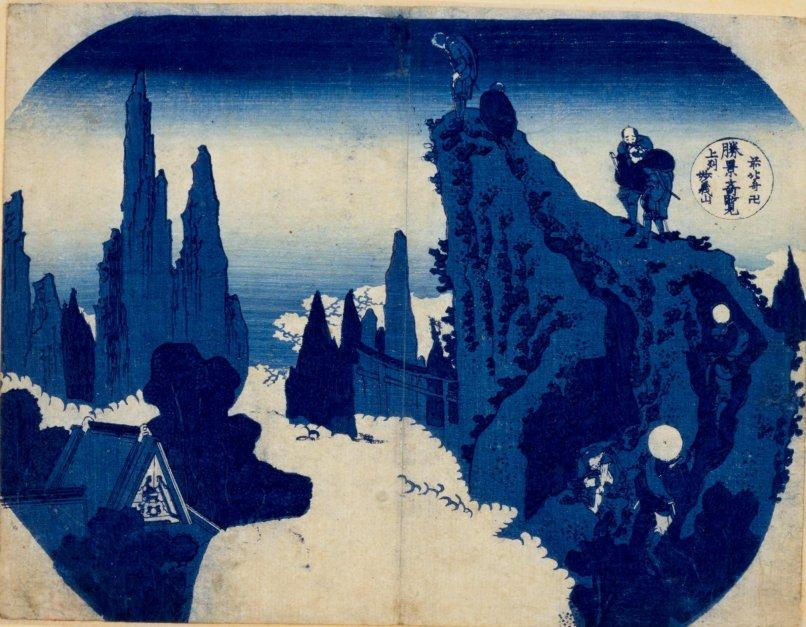 NDL_Hokusai_aizurie_fan_print_7b