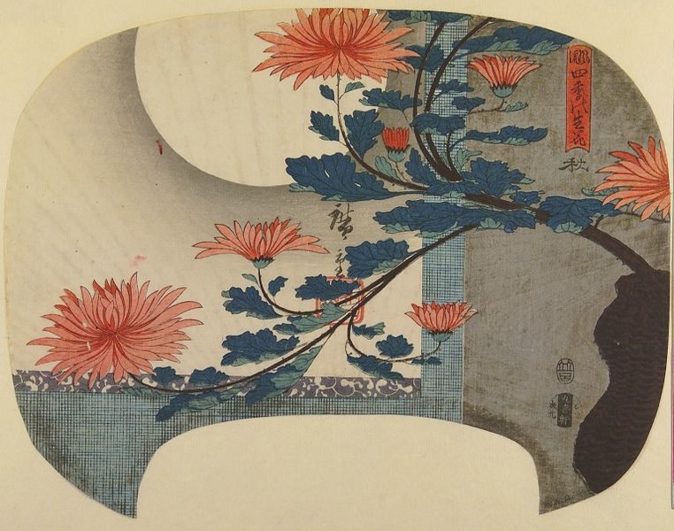 VAM_chrysanthemums_before_painting_of_moon_Hiroshige_fan