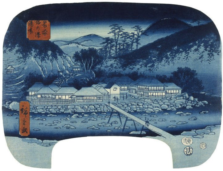 VAM_Hiroshige_1855_aizurie_Tonosawa_hot_springs_fan_7