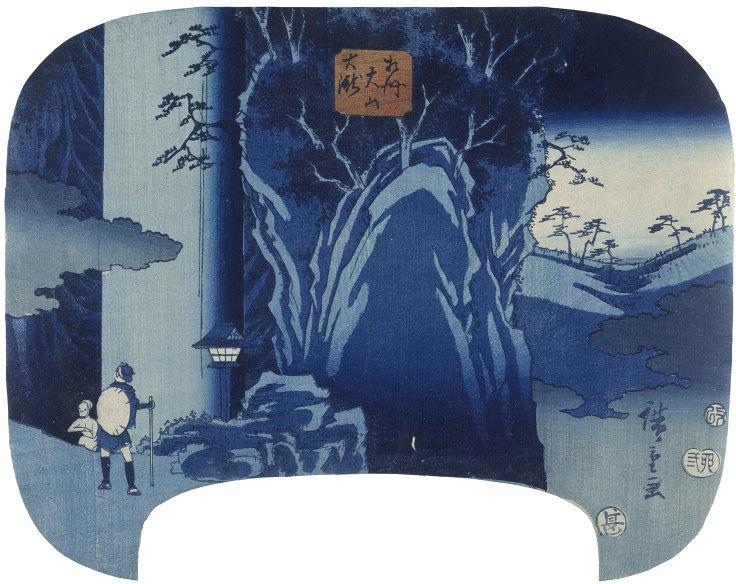 VAM_Hiroshige_II_Oyama_Roben_waterfall_fan_aizurie