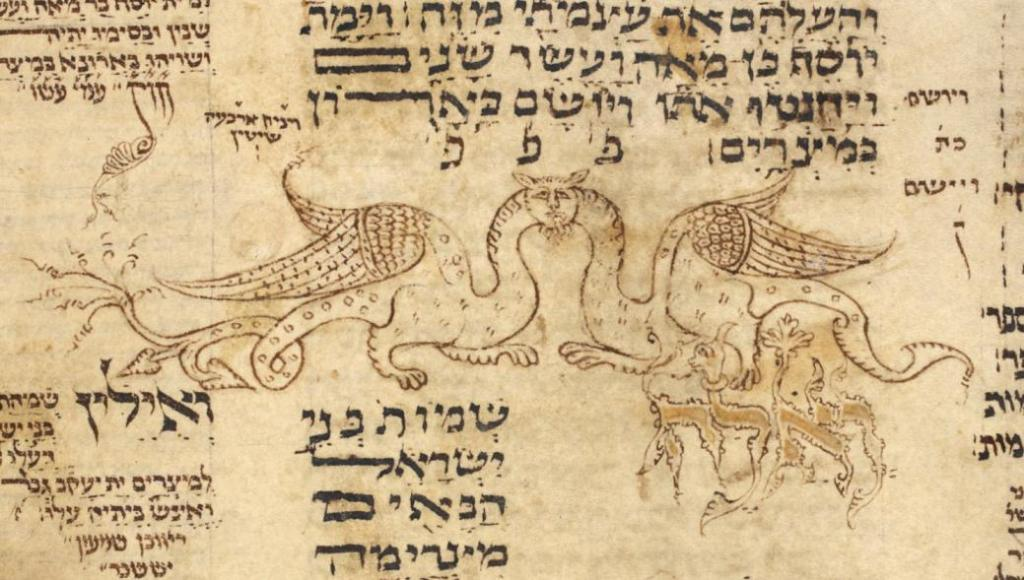 BL_14thc_French_Hebrew_text_2_dragons_one_head_7b