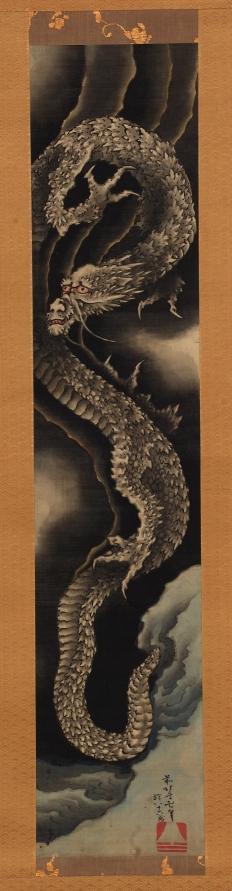 FS_HokusaI_dragon_hanging_scroll_7b